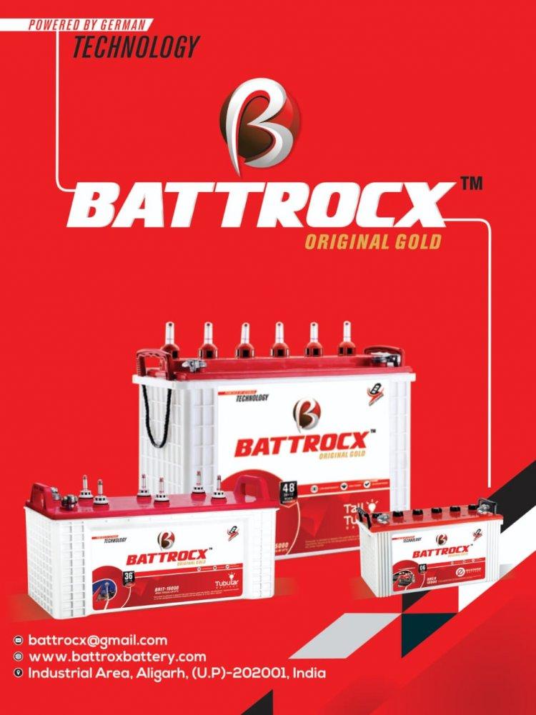 BATTROCK का विस्तार हम भारत भर में करना चाहते हैं!