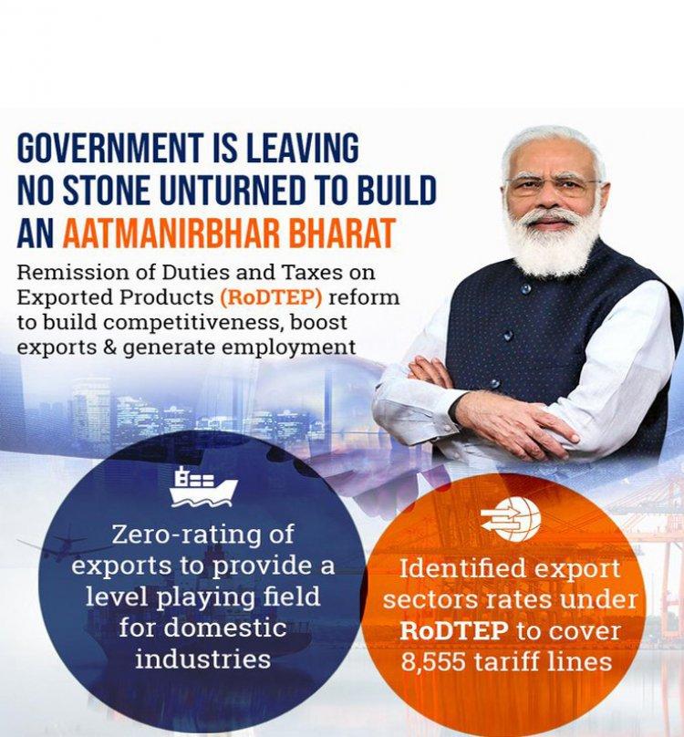 देश से निर्यात को बढ़ाने के लिए नई योजना लागू -निर्यातित उत्पाद से जुड़े अप्रत्यक्ष कर भी वापिस मिलेंगे